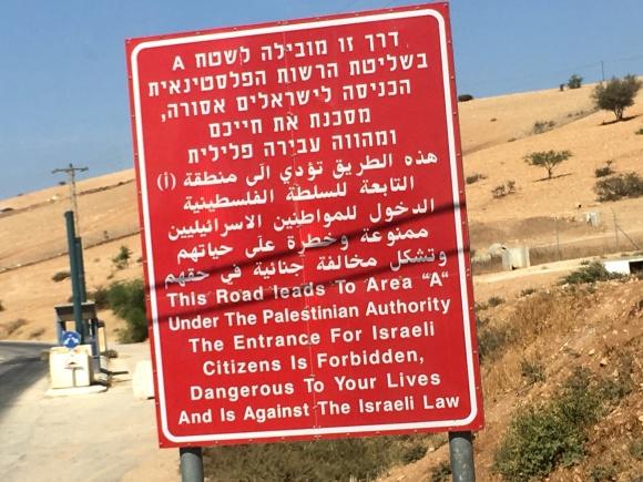 israeli sign